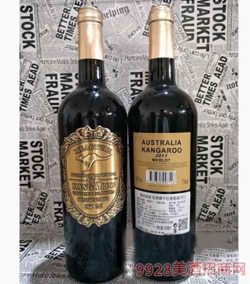 澳洲袋鼠佳美娜干红葡萄酒2011 750ml
