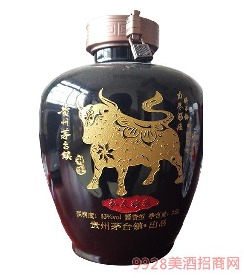 私人�制酒53度2.5L