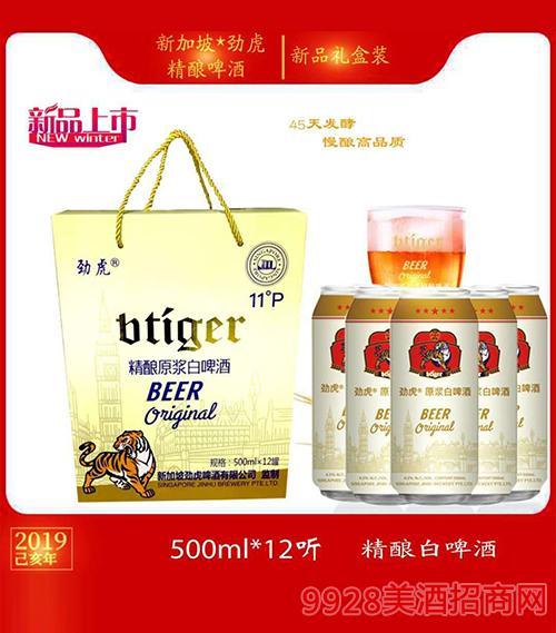 新加坡劲虎啤酒白啤500mlx12