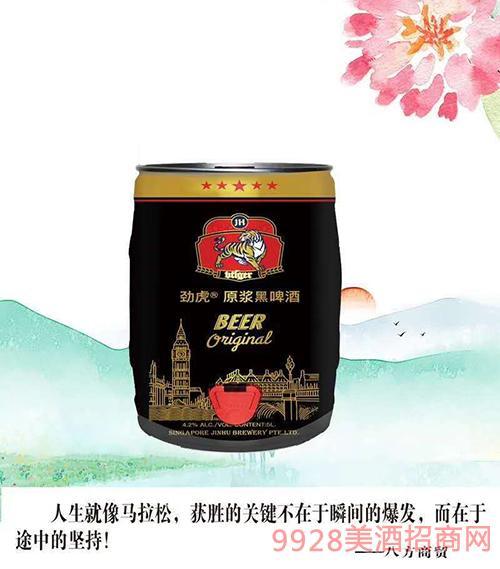 新加坡劲虎啤酒黑啤5L
