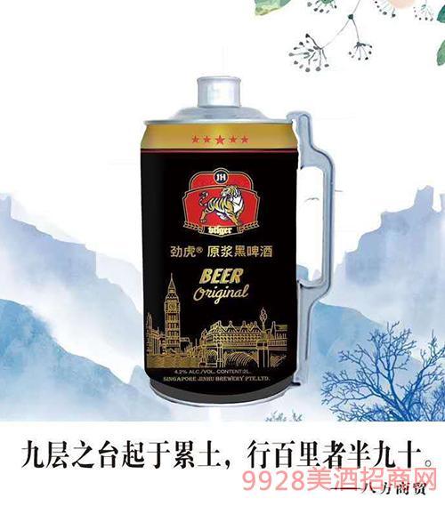 新加坡劲虎啤酒黑啤2Lx2
