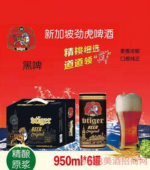 新加坡勁虎啤酒黑啤950mlx6