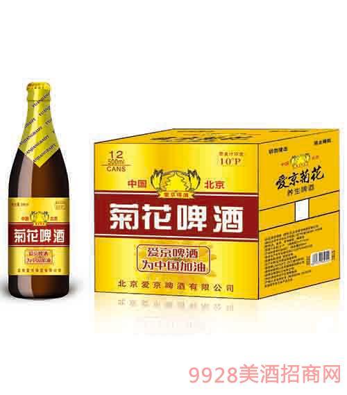 爱京菊花啤酒500ml