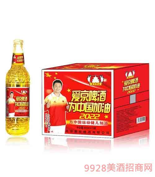 爱京啤酒为中国加油500ml
