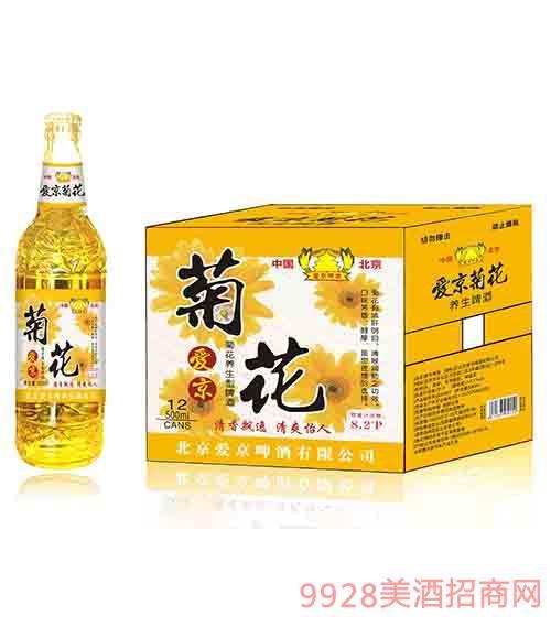 菊花爱京啤酒500mlx12