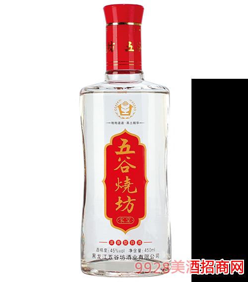 45度五谷烧坊(家宴)酒450ml