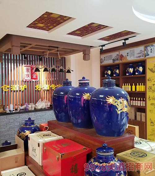 黄金家族旗舰店