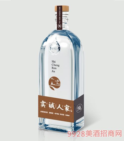 ���\人家酒(�)