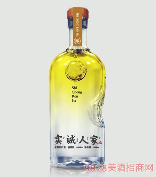 实诚人家酒(藏)
