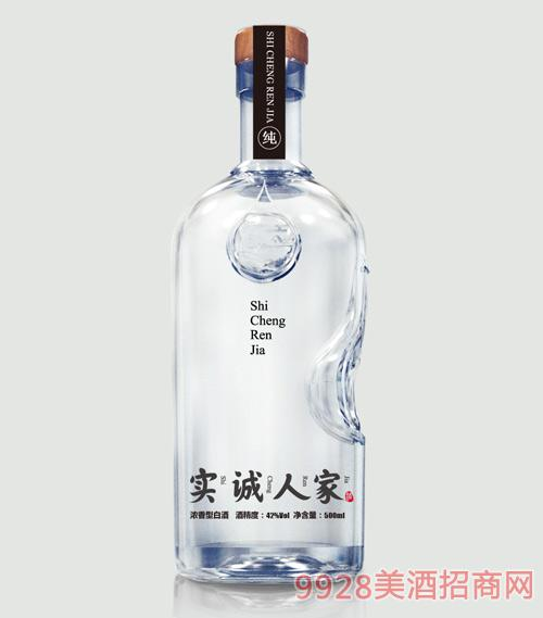 实诚人家酒(纯)