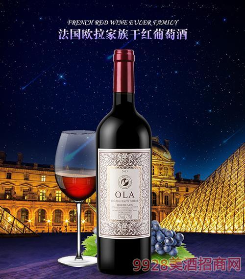 法国欧拉家族干红葡萄酒13度750ml