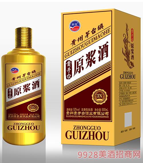 贵矛合原浆酒(3N)酒52度500ml