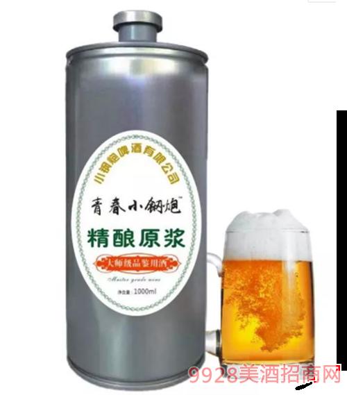 青春小钢炮精酿原浆啤酒1000ml