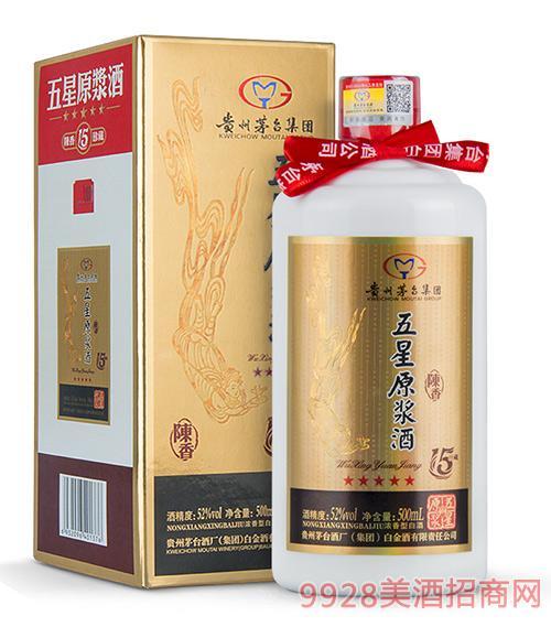 五星原浆酒陈香15年珍藏52度500ml