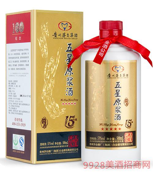 五星原浆酒酱香15年珍藏53度500ml