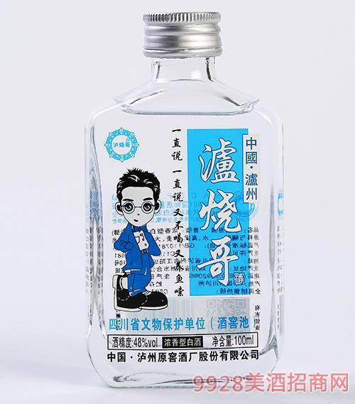 瀘烧哥小酒(蓝标)48度100ml