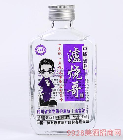 瀘烧哥小酒(紫标)48度100ml