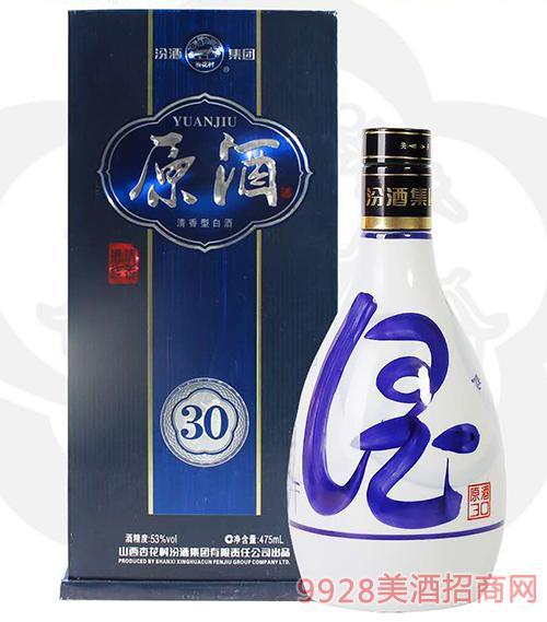 青花瓷瓶30原酒