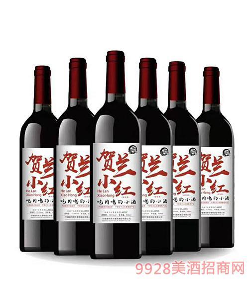贺兰小红葡萄酒
