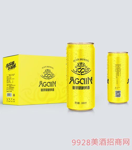 重莱精酿啤酒纤体罐装330ml