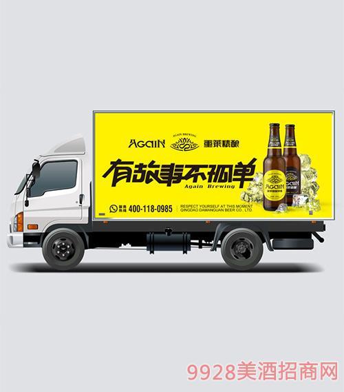 车体广告品牌形象展示