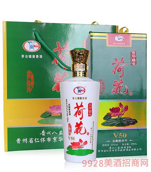 京华盛世荷花酒V50-53度500ml