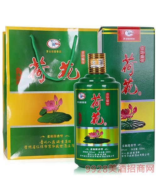 京�A盛世荷花酒53度500ml