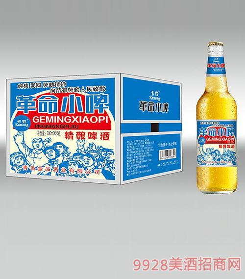 革命小啤(蓝)精酿啤酒330mlx24