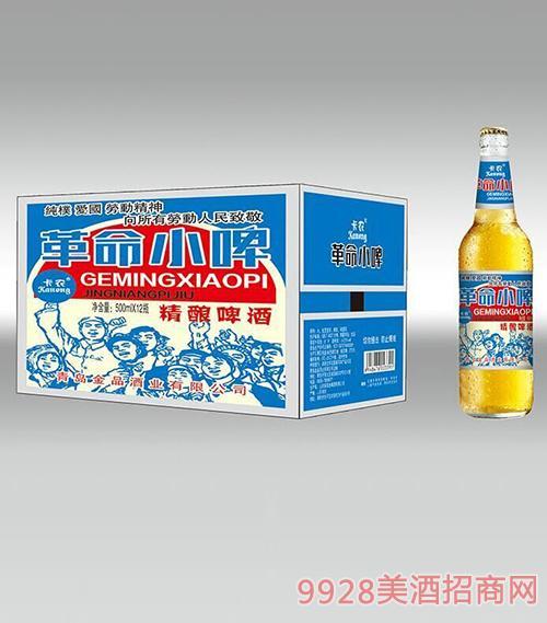 革命小啤精酿啤酒500mlx12