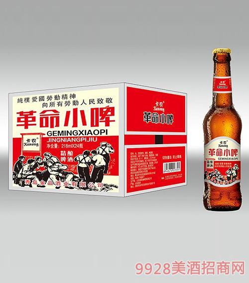革命小啤啤酒218mlx24