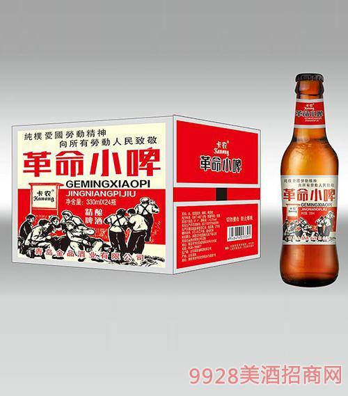 革命小啤啤酒330mlx24