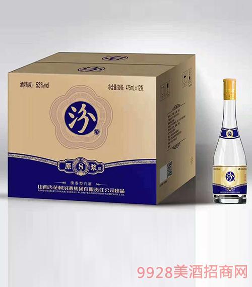 汾酒原浆8酒53度475mlx12