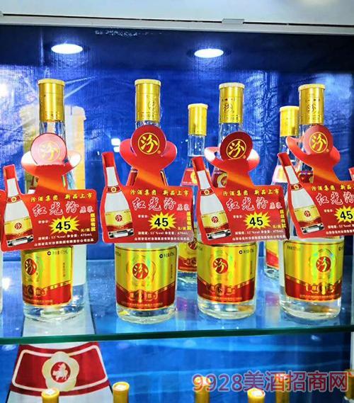 红光汾原浆酒53度475ml