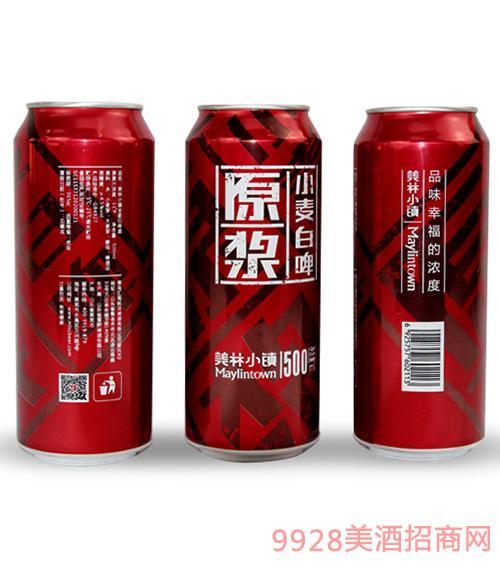 美林小镇原浆小麦白啤酒500ml