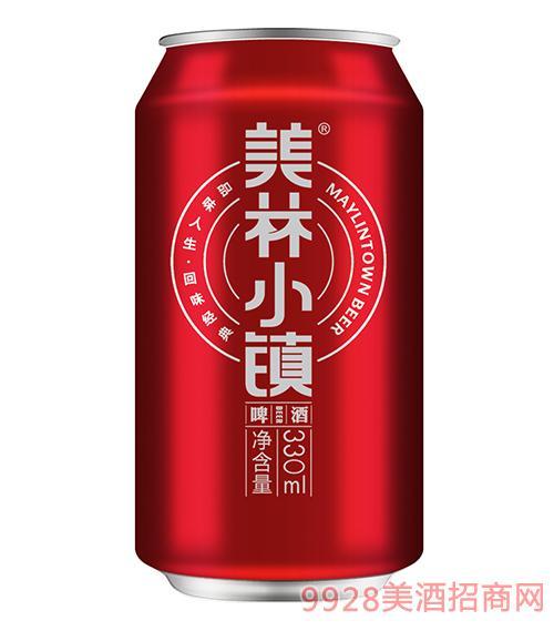 美林小镇啤酒红罐330mlx24
