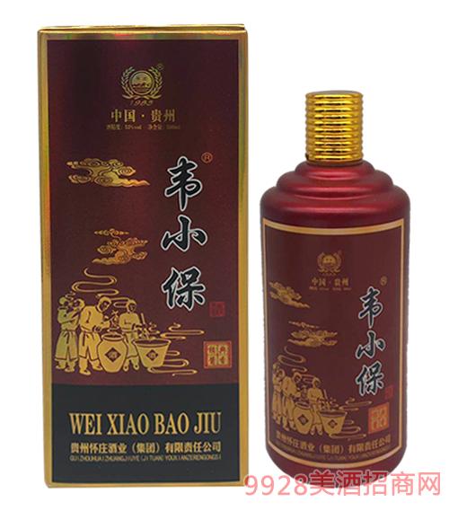 韦小保酒(酱香型白酒)