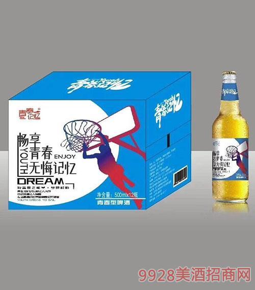 青春记忆蓝瓶啤酒500ml