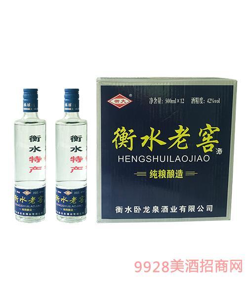衡水老窖酒42度500mlx12