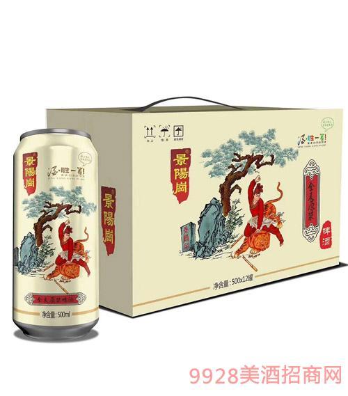 景阳岗全麦原浆啤酒500mlx12(箱装)