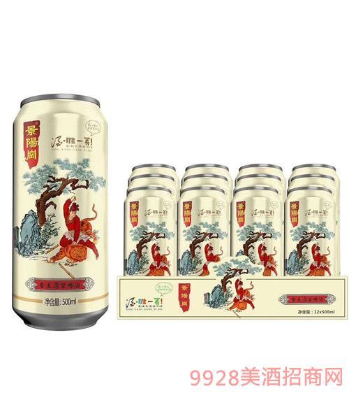 景阳岗全麦原浆啤酒500mlx12