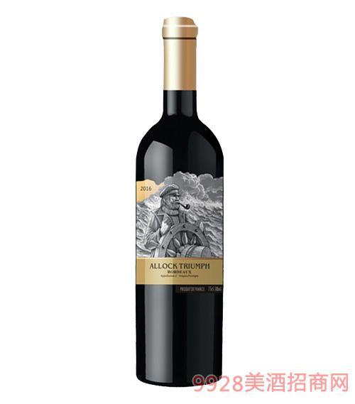 阿洛克凯旋门波尔多红酒750ml