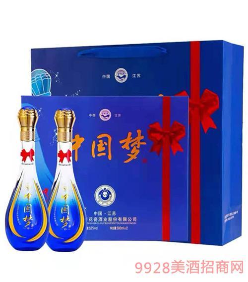 中国梦酒礼盒