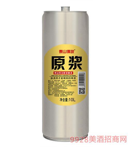 泰山�髡f原�{啤酒10L桶�b