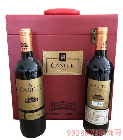 法国CASITE马尔贝克干红葡萄酒