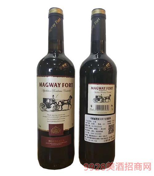 750ml玛格威堡波尔多干红葡萄酒