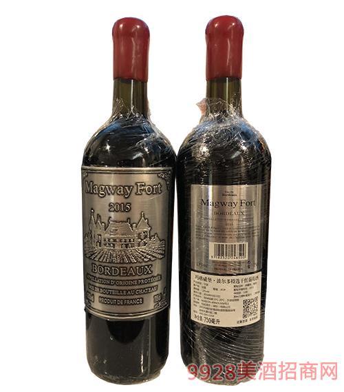 玛格威堡波尔多特选干红葡萄酒