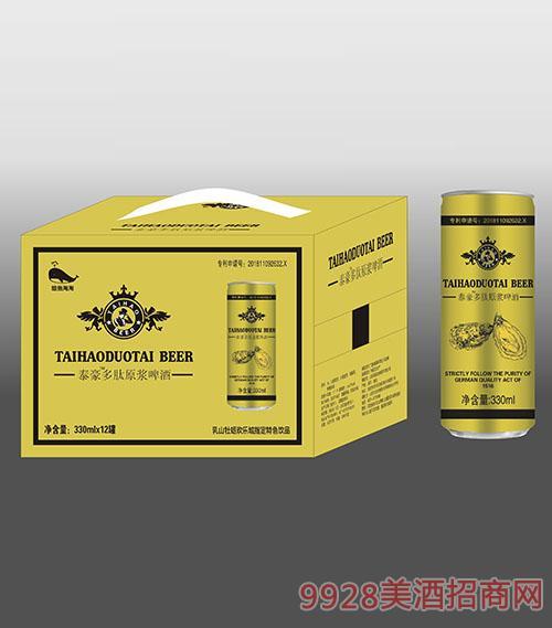 泰豪多肽原浆啤酒