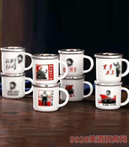 茶缸定制酒