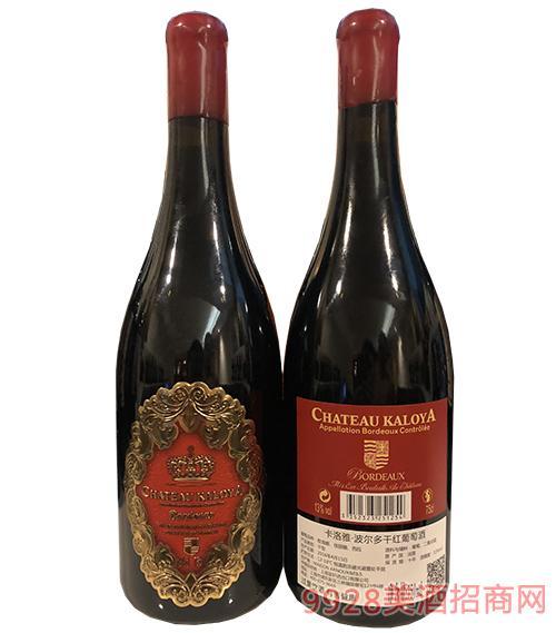 卡洛雅波尔多干红葡萄酒