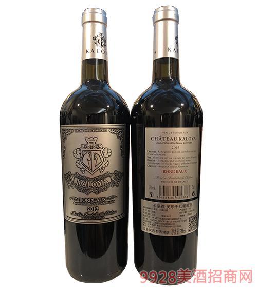 卡洛雅美乐干红葡萄酒